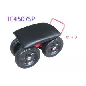 腰掛作業車 クッション付き TC4507SP 57321 / 園芸 作業車 gardenmate
