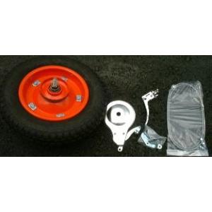 一輪車用タイヤ ブレーキセット ネコ 55899 gardenmate