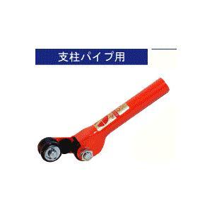 支柱パイプ用パイプハンド G16 55922 / 農業 園芸|gardenmate