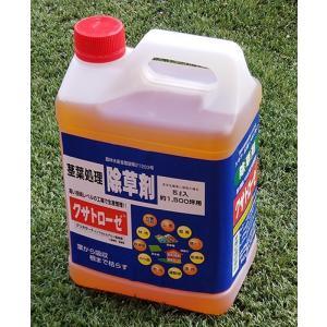 【送料無料】クサトローゼ5L グリホサート41% 薄めて使える除草剤 非農耕地用 57519|gardenmate