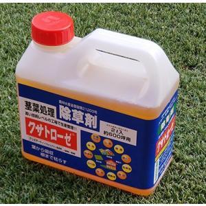 クサトローゼ2L グリホサート41% 薄めて使える除草剤 非農耕地用 57520|gardenmate
