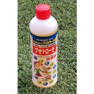 【送料無料】クサトローゼ500ml 20本 グリホサート41% 薄めて使える除草剤 非農耕地用 57522|gardenmate