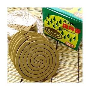 森林香(黄色) 30巻入 2個セット 55993 gardenmate
