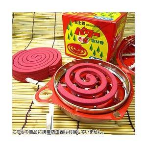パワー森林香(赤色) 30巻入 55994 gardenmate