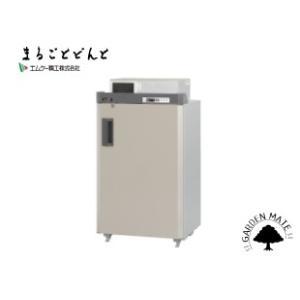 玄米保冷庫 まるごとどんと5袋タイプ エムケー MK精工 58024|gardenmate