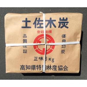 高知県四万十町産 黒炭 6kg 樫一級 土佐木炭 紙袋入り 57123|gardenmate