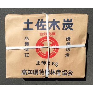 高知県四万十町産 黒炭 6kg × 3袋 樫一級 土佐木炭 紙袋入り 57123|gardenmate