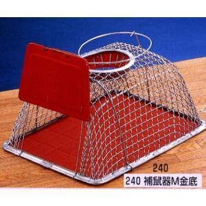 ネズミ捕り器(カゴ) 56199 gardenmate