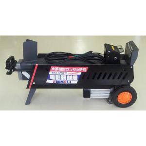 片手操作 電動薪割り機 7T (NWS-7T) 56270 / 作業用品 薪割り|gardenmate