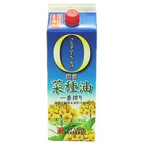 平田産業 純正菜種油一番搾り 1250g 4本セット 56274