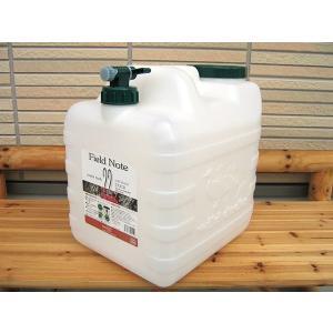 ウォータータンク 22L コック付き水缶 56326 / ポリタンク ポリ容器|gardenmate