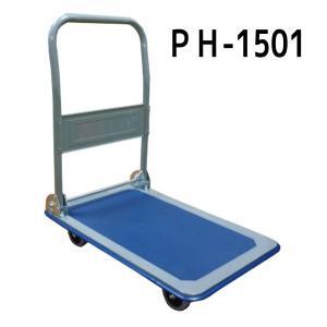 【送料無料!組立不要】台車 折りたたみ台車 PH-1501 完成品お届け 55418|gardenmate|02