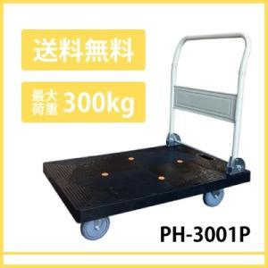 台車 折りたたみプラスチック台車 積載荷重 300kg 大型 55472|gardenmate