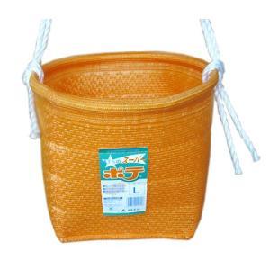 収穫かご スーパーポテ Lサイズ ベルト付 57188 / 採集袋 採果袋|gardenmate