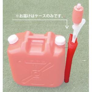 灯油ポンプ用 ポンプケース 56415|gardenmate