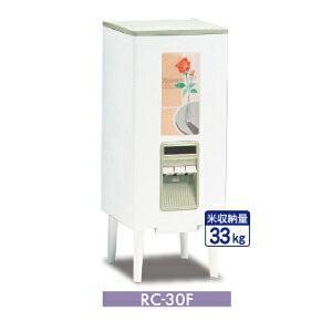 米びつ 米収納量33kg エムケー計量米びつ「コメロン」RC-30F 58112|gardenmate