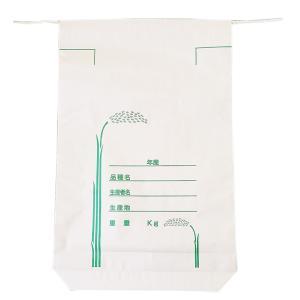 米袋30kg用 100枚セット 56423 / 玄米 米用品|gardenmate