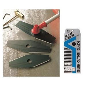 三陽金属 草刈用2枚刃 255 3枚入り 1パック 57193 / 草刈 草刈り機|gardenmate