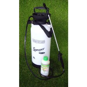 肩掛け噴霧器 8L + グリホエキス500ml セット 56606 園芸 除草|gardenmate