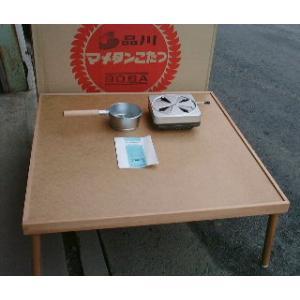 豆炭こたつ 90cm 56633|gardenmate