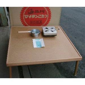 豆炭こたつ 70cm 56634|gardenmate