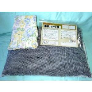木炭パイプ枕 56636 |gardenmate
