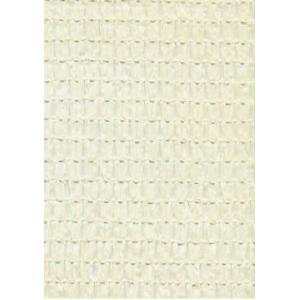 遮熱/遮光ネット 白 70% 2m×50m 56674  / 農業 日よけ|gardenmate