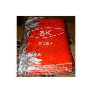 3kg用ネット赤 23x40cm 56711|gardenmate