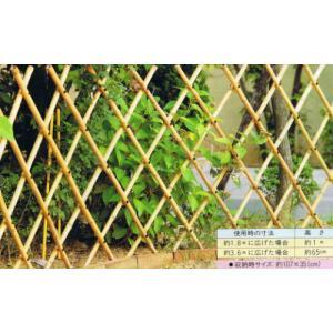 竹フェンス 竹垣君II 56763 / 和風 ラティス|gardenmate