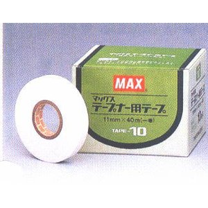 MAXテープ-10 白 56774 / 農業 園芸|gardenmate