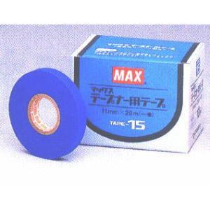 MAXテープ-15 青 56775 / 農業 園芸|gardenmate