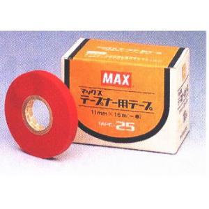 MAXテープ-25 赤 56776 / 農業 園芸|gardenmate