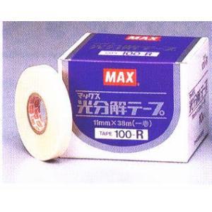 光分解テープ100-R 56777 / 農業 園芸|gardenmate