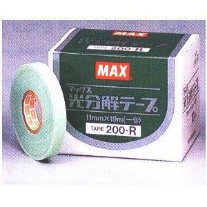 光分解テープ200-R 56778 / 農業 園芸|gardenmate