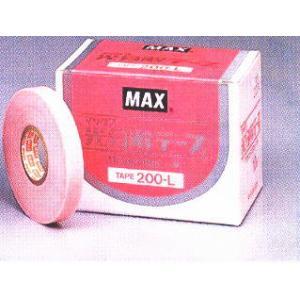 光分解テープ200-L 56779 農業 園芸|gardenmate