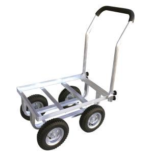 コンテナ1個用ハウスカー TC4510AL 55856 / 台車 カート|gardenmate