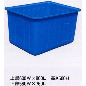 角型ポリ桶 K-200 56935 / 農業 ポリタンク|gardenmate