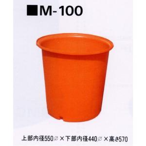 丸型ポリ桶 M-100 56939 / 農業 ポリタンク|gardenmate