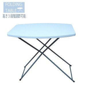 【送料無料】折りたたみレジャーテーブル YS-75-3X 3段階高さ調節できる サイドテーブル 58048 gardenmate