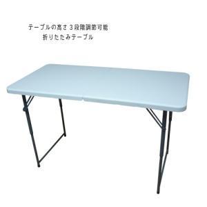 【送料無料】 座卓としても使える折りたたみテーブル M YZ-122-3X 3段階高さ調節できる 58047 gardenmate