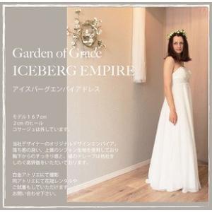 69218c8259dcc ... ウエディングドレス 二次会 花嫁 ドレス エンパイアライン ウェディングドレスエンパイア gardenofgrace  ...