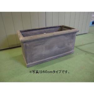 ファイバー・プレーンボックス・プランター 80cm (グレー) (FK-VCY20480) gardens