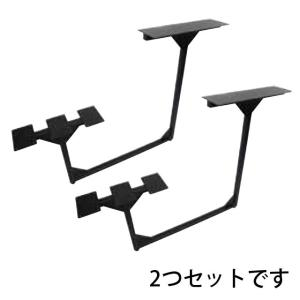 DIYパーツ・アイアン(鉄)チェアー&テーブル一体型用フレームセット(背もたれなし)(ND-38677) gardens