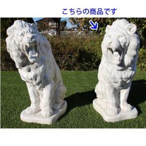 ライオン・フェローチォ・右 H73cm (NS-TE3539)