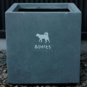 プランター葬・ペット供養に・シルエットが選べるメモリアルプランター (ありがとう) (Z-PM02)|gardens
