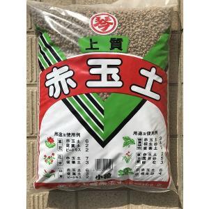 天然乾燥赤玉土 (小粒) 16L  基本用土