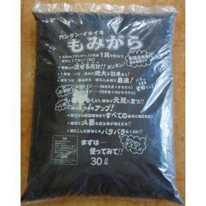 日本は、酸性雨が降ることから、土質が酸性に傾いていると言われています。 そこで、土壌改良材として活躍...