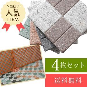レンガ 敷石 ガーデニング カラフル平板 25×25cm 同色4枚セット |gardenyouhin