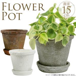 テラコッタ 植木鉢 陶器 白 フラワーポット 素焼き鉢 Φ15cm (10%OFF)|gardenyouhin