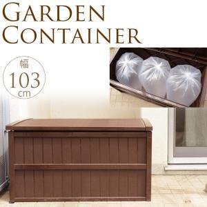 大容量コンテナ ガーデン コンテナー 200L 大容量コンテナ
